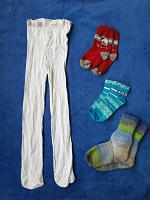 Отдается в дар Колготки и носки
