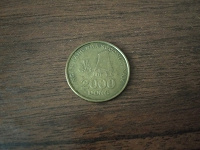 Отдается в дар Монета Вьетнама и не только.