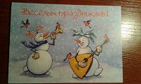 Отдается в дар Новогодние открытки. Новые.