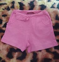 Отдается в дар Розовые шорты