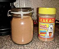 Отдается в дар Какао для кулинарии