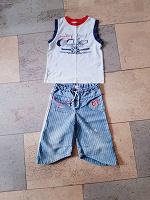 Отдается в дар Мальчику на 5-6 лет (до 120 см)