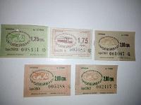 Отдается в дар проездные билетики
