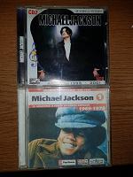 Отдается в дар Michael Jackson mp3 диски