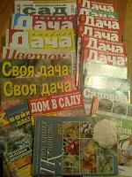 Отдается в дар Журналы «Дача» 2003, 20013, 2014 г.г.