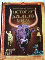 Отдается в дар Детские книги (энциклопедии + сборник стихов)