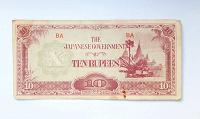Отдается в дар Бирма 10 рупий 1942 г. Японская оккупация