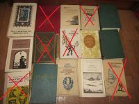 Отдается в дар Книги из 80-х