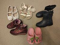 Отдается в дар Обувь длядевочки 27-29