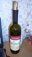 Отдается в дар Открытое вино розовое п/сл, Крым
