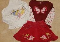 Отдается в дар Вещички для девочки 2-3лет