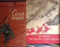 Отдается в дар Книги СССР, книги о ВОВ