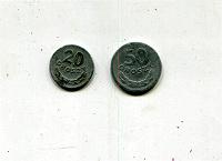 Отдается в дар 20 и 50 грошей 1949 Польша