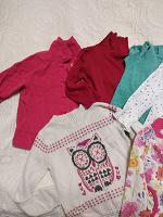 Отдается в дар Отдам даром детскую одежду для девочки