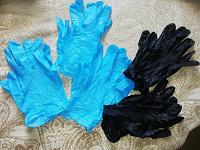 Отдается в дар Резиновые перчатки