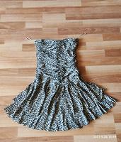 Отдается в дар Леопардовое платье