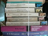 Отдается в дар школьная литература