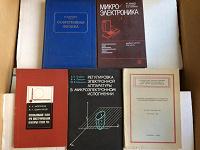 Отдается в дар Книги электроника