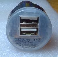 Отдается в дар Автомобильная USB зарядка