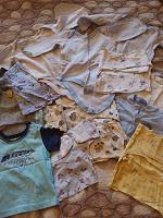 Отдается в дар Одежда для малыша от 0 до 6 мес