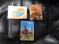Отдается в дар открытки из СССР, и календарк.
