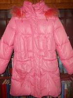 Отдается в дар Куртки зимние девочке