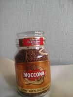 Отдается в дар Кофе Moccona Continental Gold