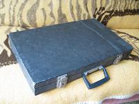 Отдается в дар Дипломат под документы или инструменты