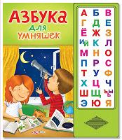 Отдается в дар Книги для детей. Музыкальные