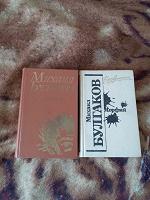 Отдается в дар Книги М.Булгаков.