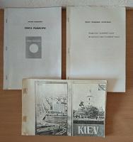 Отдается в дар Распечатки узкопрофильных старых книг — 3 шт.