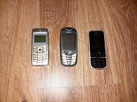 Отдается в дар Телефоны раритет
