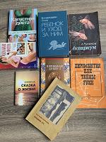 Отдается в дар Книги разное