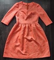 Отдается в дар Оранжевое платье
