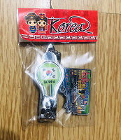 Отдается в дар Сувенир из Кореи