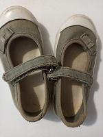 Отдается в дар Открытые туфли на лето