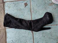 Отдается в дар Женская обувь 3