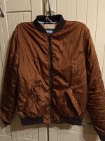 Отдается в дар Куртка XS.