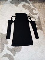 Отдается в дар Платье с голыми плечами ,42-44 размер.