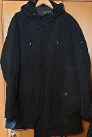 Отдается в дар Почти НОВАЯ мужская куртка размер 58