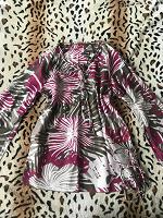 Отдается в дар Легкая блуза