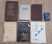 Отдается в дар Иностранные словари