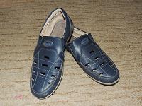 Отдается в дар Школьные туфли на мальчика р.36