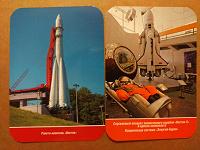 Отдается в дар Космические календарики