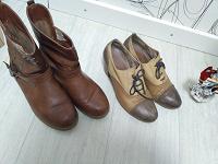 Отдается в дар Обувь 38,39 размера