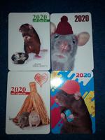 Отдается в дар Календарики на 2020 год