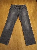 Отдается в дар Мужские джинсы большого размера