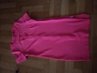 Отдается в дар Красивое платье р42