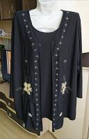 Отдается в дар Блуза-обманка