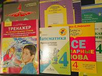 Отдается в дар Учебные тетради 4 класс